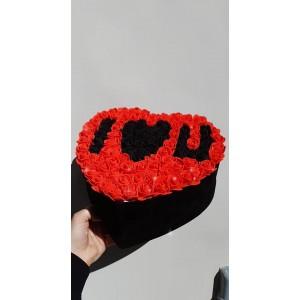 κουτι σε σχημα καρδιας με λουλουδια, κουτι με γραμματα, κουτι i love you, κουτι με φραση
