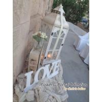 Στολισμος γαμου  - Στολισμος Εκκλησιας - Άγ. Απόστολοι- Αίγινα Στολισμοί γάμου σε Εκκλησία