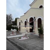 Στολισμος Εκκλησιας - Στολισμός γάμου σε σάπιο μήλο Αγ. Βαρβάρα - Αγ. Βαρβάρα Στολισμοί σε Εκκλησία