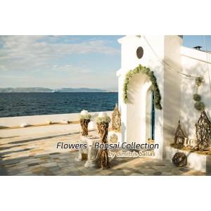 Στολισμος Εκκλησιας - Στολισμος γαμου με θαλασσοξυλα στην Αιγινα