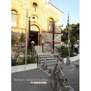Στολισμος Εκκλησιας - Στολισμός γάμου με θαλασσόξυλα Άγ. Κωνσταντίνος - Λαύριο Στολισμοί σε Εκκλησία