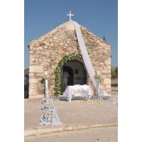Στολισμος Εκκλησιας - Άγ. Νικόλαος - Ανάβυσσος  -  Στολισμός γάμου σε λευκές αποχρώσεις