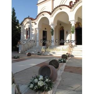Στολισμος Εκκλησιας - Μεταμ. Σωτήρος - Καλλιθέα Στολισμοί σε Εκκλησία